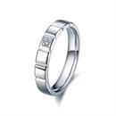 【恒久】 白18k金结婚订婚钻石对戒