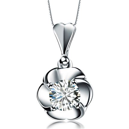 【爱你】 白18k金钻石吊坠