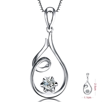 【缠绵的爱】 白18k金12分/0.12克拉钻石吊坠