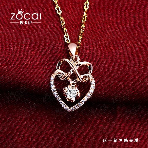 佐卡伊 心有千千结 18K玫瑰金钻石吊坠-主7分/0.07克拉钻石女式吊坠