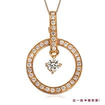 【幸福摩天轮】 10分/0.1克拉玫瑰金钻石吊坠