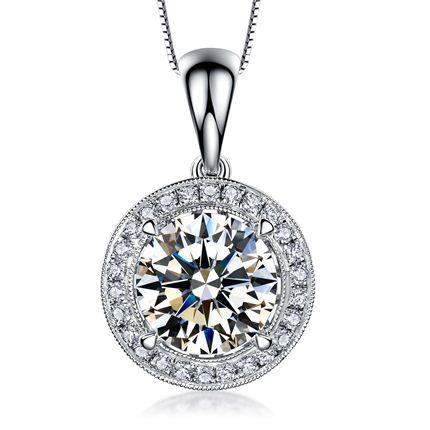 【闪耀】系列 白18K金50分/0.5克拉钻石女士吊坠