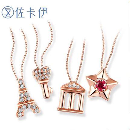【甜蜜旅行系列】 玫瑰18k金钻石吊坠心形钥匙款