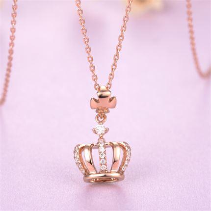 【小皇冠】系列 玫瑰18K金钻石吊坠女款项链钻石项坠