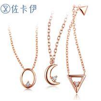 【星月系列】 玫瑰18k金钻石项链方块款