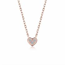 【小心情】 玫瑰18K金时尚心形钻石吊坠