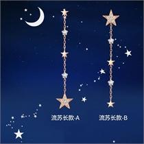 【星月系列-星耀】 18k玫瑰金星星耳钉小钻长款流苏不对称耳环