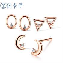 【星月系列】 玫瑰18k金钻石耳钉单只月牙款