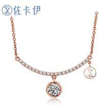 【摩天轮】系列 玫瑰18K金钻石女士链牌