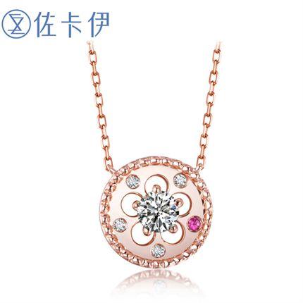 【摩天轮】系列 玫瑰金钻石女士吊坠