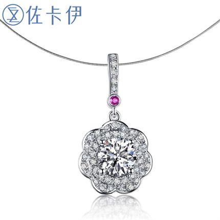 【捧花-樱花】 白18k金群镶钻石项坠