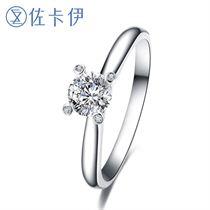 【摩天轮】系列 白18K金钻石女士戒指