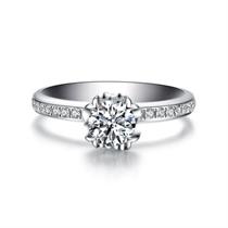 【幸运草】 白18K金结婚求婚钻石戒指