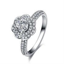 【捧花】系列 白18K金钻石女士戒指
