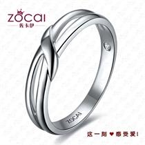 【凝爱】 白18k金1分/0.01克拉钻石男士戒指