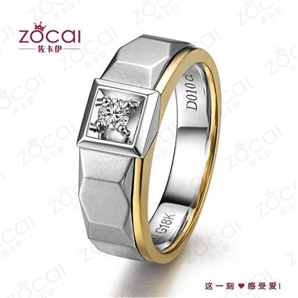 【逸致】 10分/0.1克拉18K彩金钻戒结婚戒指