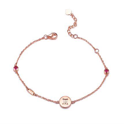 【率性真我之双子座】系列 玫瑰18K金0.14红宝石女士手链