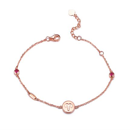【率性真我之白羊座】系列 玫瑰18K金红宝石女士手链