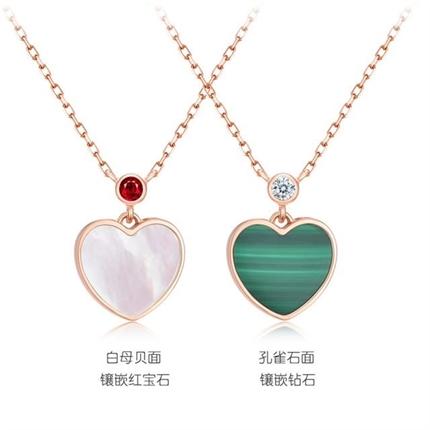 【心系列】 18k玫瑰金白母貝紅寶石彩金孔雀石鎖骨鏈