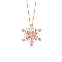 【初雪】系列 18k玫瑰金女士钻石吊坠