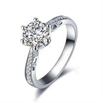 白18k金50分/0.5克拉钻石戒指