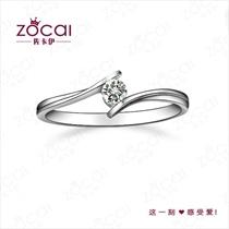 【恋恋】 PD950钯金10分/0.1克拉钻石戒指