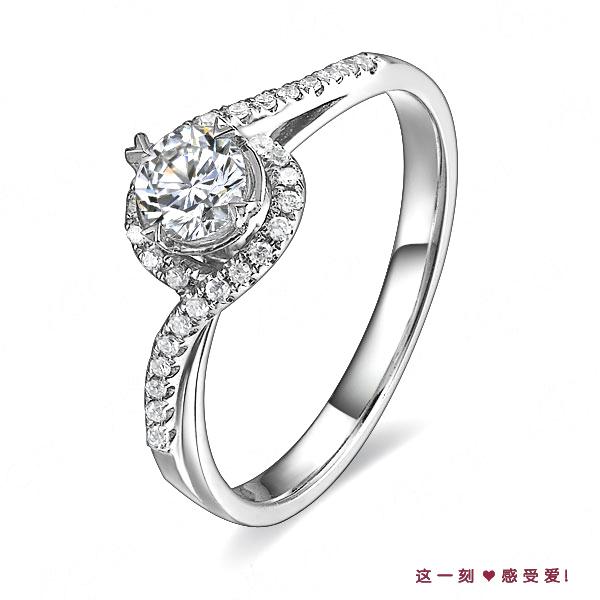 【旋彩】 白18k金22分/0.22克拉钻石戒指