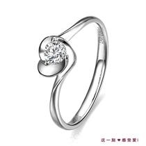 【爱侣】 白18k金10分/0.1克拉钻石戒指