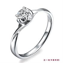【铭心】 白18k金15分/0.15克拉钻石戒指