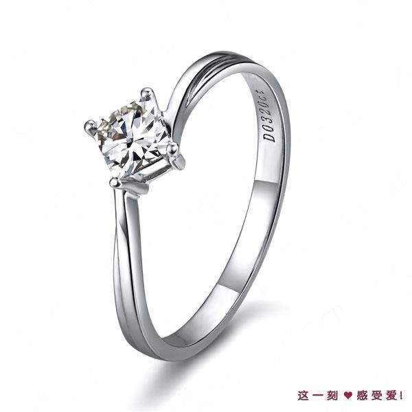 爱的晨风-白18K金32分/0.32克拉公主方钻 钻石女式戒指
