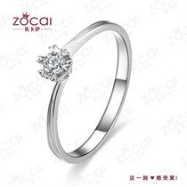 【爱之箭】 白18k金6分/0.06克拉钻石戒指