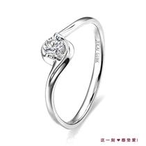 【融漩】 白18k金13分/0.13克拉钻石戒指