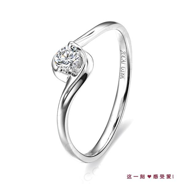 》》点击进入【融漩】 白18k金13分/0.13克拉钻石戒指