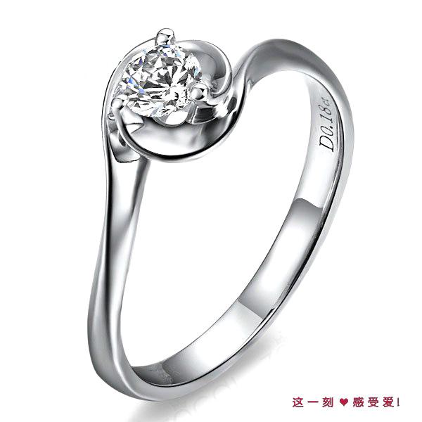 》》点击进入【纯爱】 白18K金20分/0.2克拉钻石女士戒指
