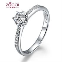 【悦色】 白18k金40分/0.4克拉钻石戒指