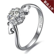 【浪花 】 白18k金钻石戒指