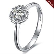 【璀璨光芒】 白18k金钻石戒指
