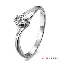 【花菱】 白18k金11分/0.11克拉钻石戒指