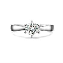【一世倾情】 53分/0.53克拉PT950铂金钻石戒指