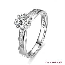 【爱的光晕】 白18k金32分/0.32克拉钻石戒指