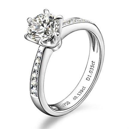 【无冕之爱】 白18k金0.12 克拉钻石戒指