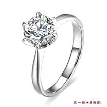 【经典六爪】 白18k金钻石戒指