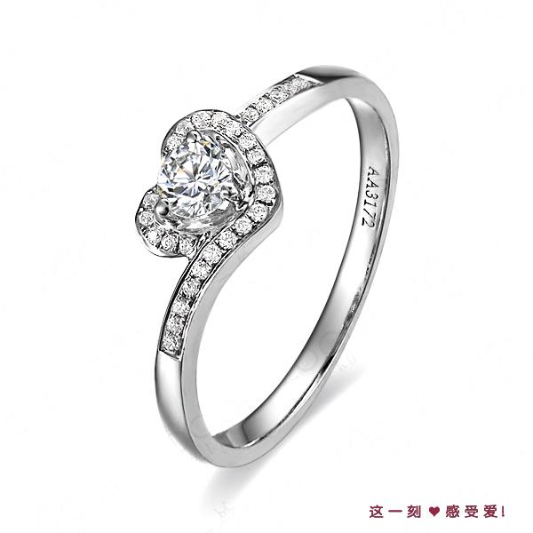 》》点击进入【心曲】 白18K金6分/0.06克拉钻石女士戒指