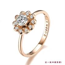 【绽放】 32分/0.32克拉玫瑰金钻石戒指