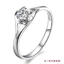 【艳耀】 白18k金22分/0.22克拉钻石戒指