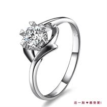 【灵璨】 白18k金32分/0.32克拉钻石戒指