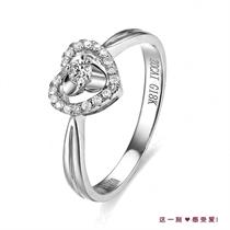 【浪漫之心】 白18k金5分/0.05克拉钻石戒指
