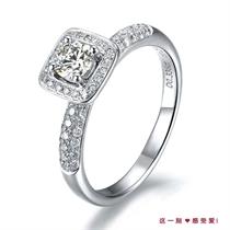 【光华】 白18k金33分/0.33克拉钻石戒指