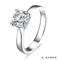 【约定】 PT950  50分/0.5克拉钻石戒指
