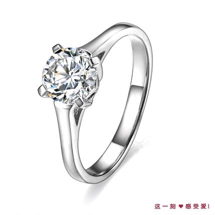 【铭记】 白18k金40分/0.4克拉钻石戒指